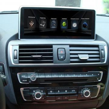 Мультимедийный навигационный блок Carsys для BMW X6 Е71/Е72