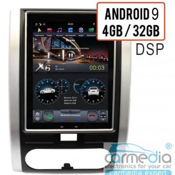 Штатное головное устройство Carmedia ZF-1008-DSP-X6 Tesla-Style для Nissan X-Trail